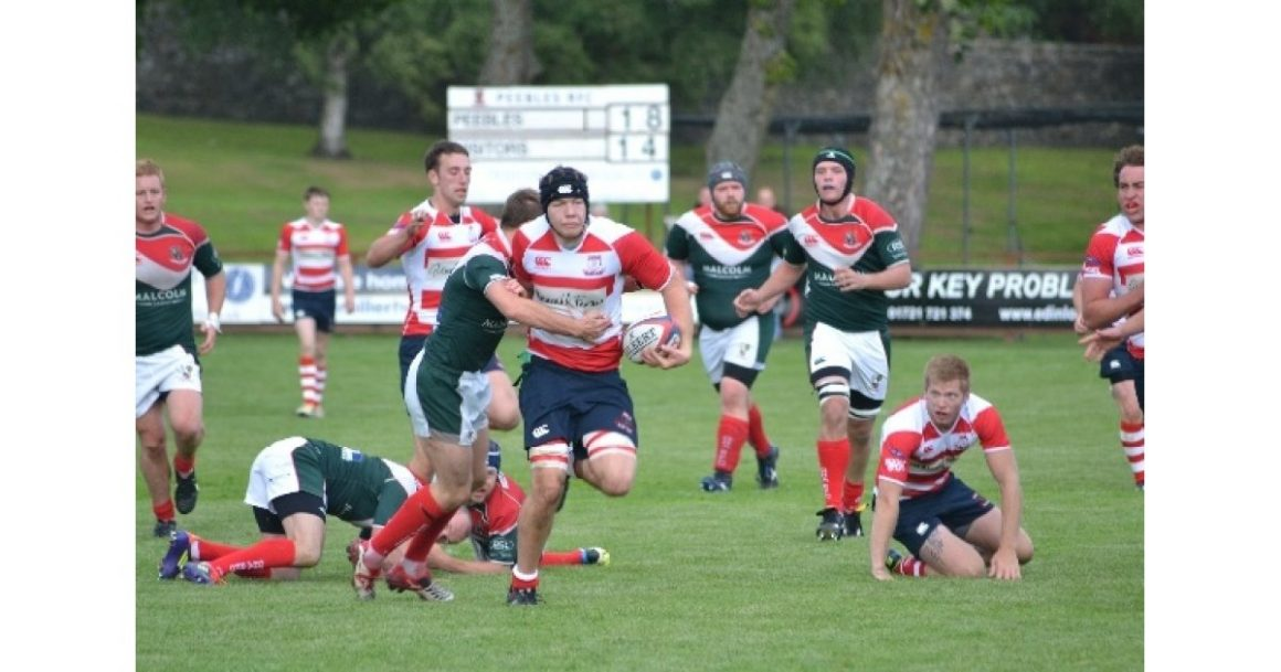 GHA RUE MISSED OPPORTUNITIES AT PEEBLES