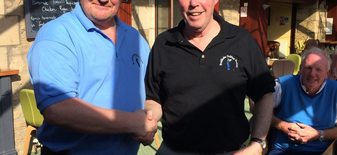 Braidholm Golf Society – Summer Outing Report